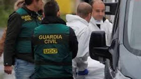 Grupo de Homicidios,Secuestros y Extorsiones