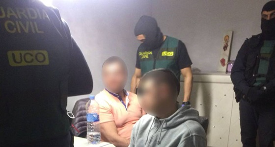 Equipo Contra el Crimen Organizado (ECO Galicia)